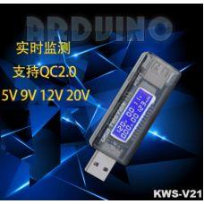 KWS-V21 USB тестер ємності зарядки KEWEISI