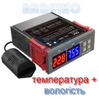 Регулятор температури вологості STC 3028 термостат гигростат