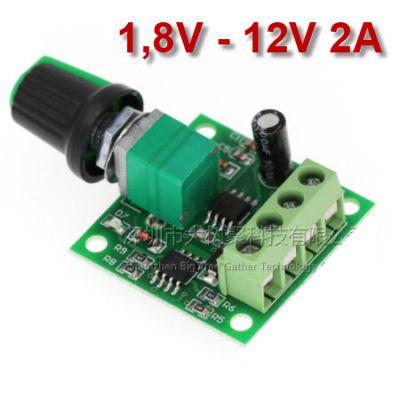 PWM регулятор потужності постійного струму 35V 5A димер