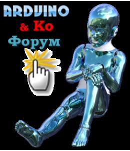 Форум2