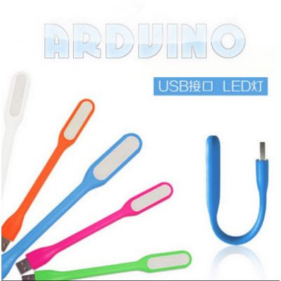 ліхтарик LEd USB підсвічування