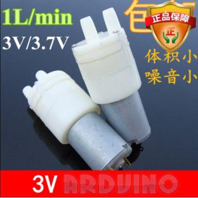 Мініатюрний водяний насос 3.7В мембранний