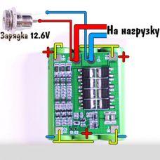BMS контролер заряду-розряду для 18650 з балансуванням HX-3S-FL25A-А