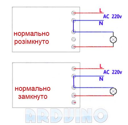 Подключение реле задержки по разнім схемам