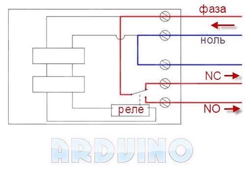 Схема реле зазатримки вмикання і вимикання